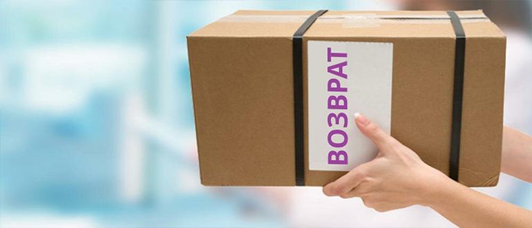 Как осуществить возврат товара по гарантии, если товар куплен в кредит?